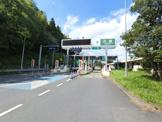 東関東自動車道佐倉料金所