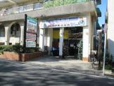 中央保育所