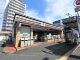 セブンイレブン京成佐倉駅前店