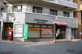 生駒本町郵便局