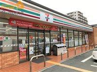 セブンイレブン 明石二見町店の画像1