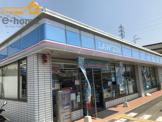 ローソン 加古川野口町坂元