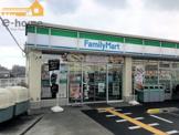 ファミリーマート 大久保町店