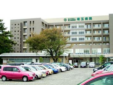埼玉病院の画像1