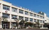 横浜市立 日吉台小学校