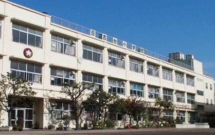 横浜市立 日吉台小学校の画像1
