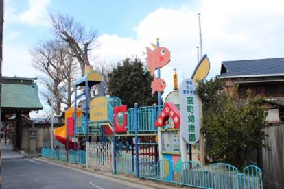私立室町幼稚園の画像1