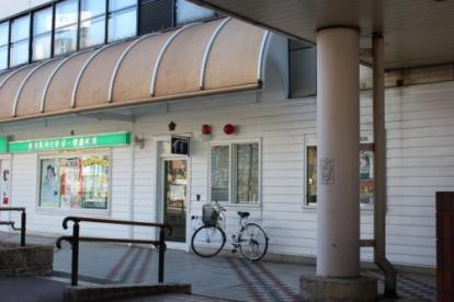 池田駅前交番の画像1