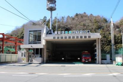 池田市消防署 細河分署の画像1
