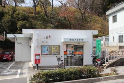 池田五月丘郵便局の画像1