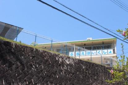 池田市立古江保育所の画像2