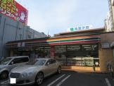 セブンイレブン千葉稲毛海岸駅前店