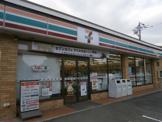 セブンイレブン佐倉西志津6丁目店
