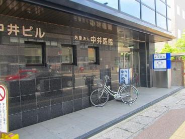 中井医院の画像3