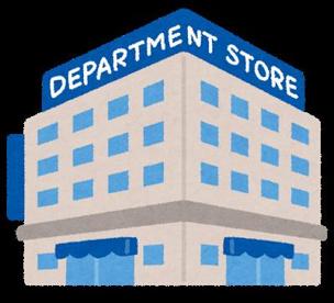青山ショッピングセンターの画像1