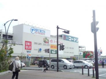 コーナン西橋本店の画像1