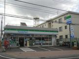 ファミリーマート松葉7丁目店