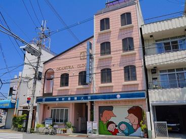 岡村産婦人科の画像1