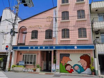 岡村産婦人科の画像5