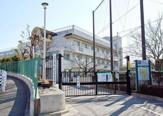 横浜市立 谷本小学校