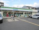 ファミリーマート京都御前太子道店