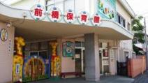 市立まえばし幼稚園(若宮)