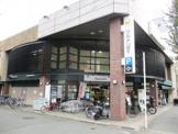 グルメシティ・西大路店