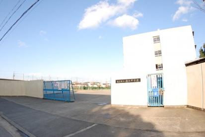枚方市立桜丘中学校の画像1