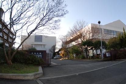 東海大学附属仰星高等学校の画像1
