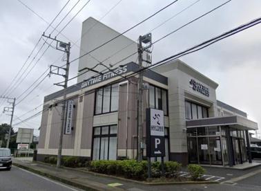 エニタイムフィットネス 船橋二和東店の画像1