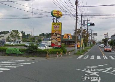 山田うどん 赤井店の画像1