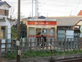 千葉銀行三咲駅出張所