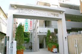 日本フラワーデザイン専門学校の画像1