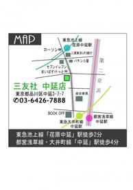 ㈱三友社 中延店の画像1