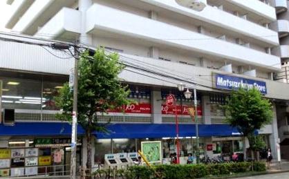 ピーコックストア・恵比寿南店の画像1