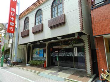 東日本銀行戸越支店の画像1