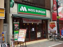 モスバーガー 戸越公園駅前店