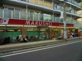 丸正食品大井町店