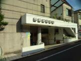 伊藤歯科医院