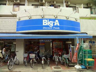 Big-A 品川豊町店の画像1