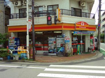 ヤマザキショップ二葉店の画像1