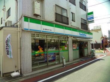 ファミリーマート品川豊町四丁目店の画像1