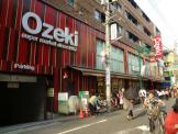 オオゼキ旗の台店