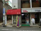 クリーニング桜井