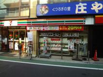 セブンイレブン品川荏原駅前店