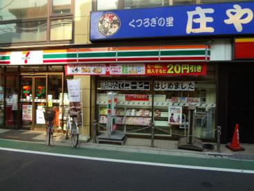 セブンイレブン品川荏原駅前店の画像1