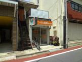 エンゼル薬局西大井店