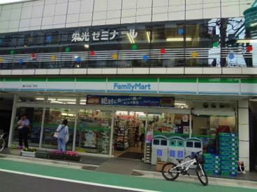 ファミリーマート旗の台五丁目店の画像1