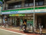 ファミリーマート中延駅前店