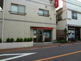 三菱東京UFJ銀行荏原支店馬込出張所ATM